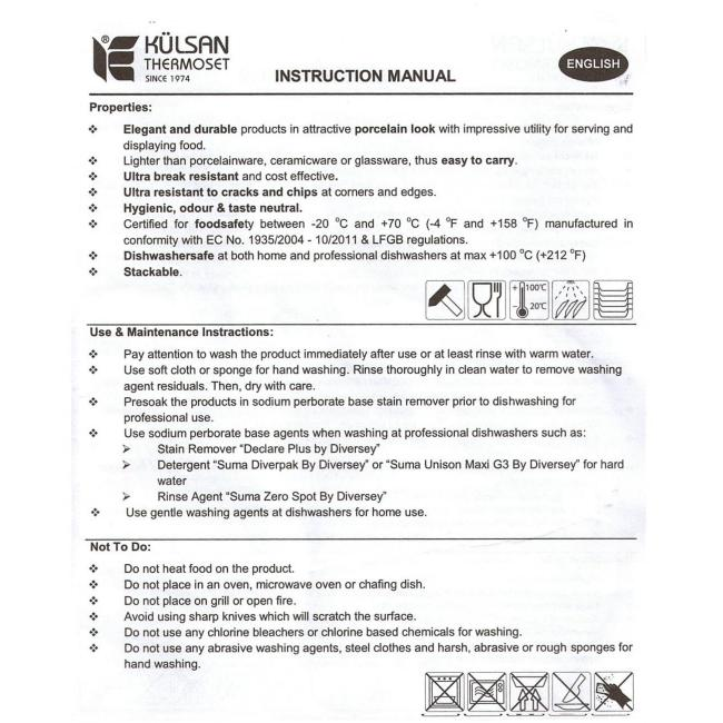 Меламинова кофичка за сервиране ф15xh11см 1,1л черна(48015.BL)- Kulsan