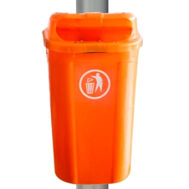 Пластмасов кош 60л. с окачване оранжев (AX 60L) (75.3x43x32.2см) - UCAK