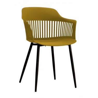 Стол 53х59х81.5см жълто/черно HORECANO-MIAMI-(HC-42394)