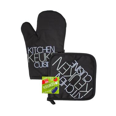 Текстилна ръкавица с ръкохватка комплект сиви  (31028GRAY) - Horecano