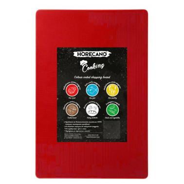 Полиетиленова дъска за рязане на червени месни продукти и меса червена 45х30х2см (181108-3)- Horecano