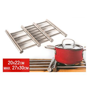 Метална подложка за сервиране сгъваема  CN-(М0670 / 7806) - Horecano