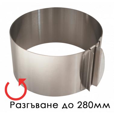 Иноксова форма за блатове за торти CN-(9920) - Horecano