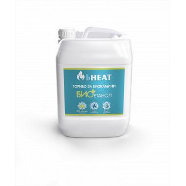 Гориво за биокамини / Биоетанол 5л bHeat - BULENERGY