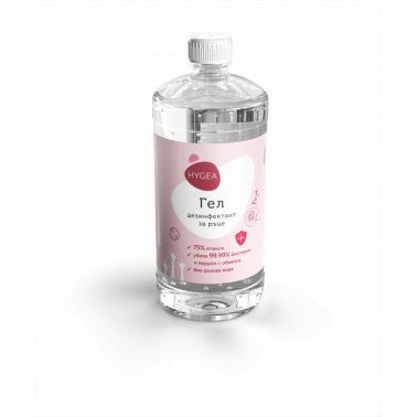 Антибактериален гел за ръце с био розова вода 1 л HYGEA