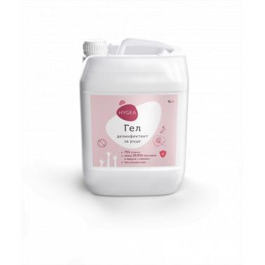 Антибактериален гел за ръце с био розова вода 5 л HYGEA